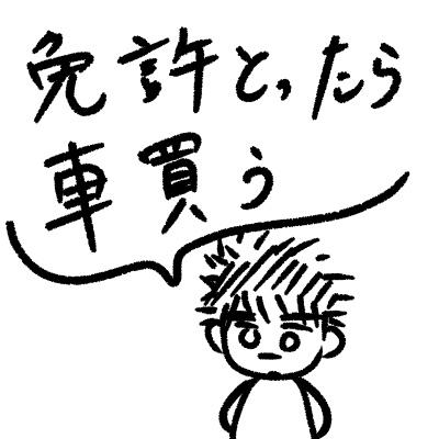 f:id:nonkibuta:20170506180103j:plain