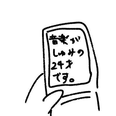 f:id:nonkibuta:20170506195513j:plain