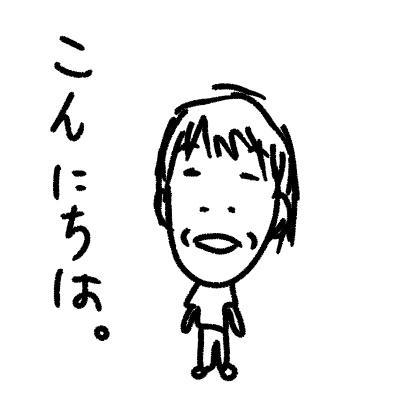 f:id:nonkibuta:20170506200212j:plain