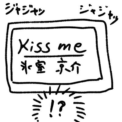 f:id:nonkibuta:20170506200732j:plain