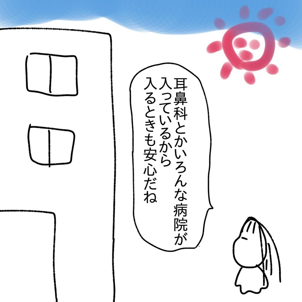 f:id:nonkibuta:20171006180124j:plain