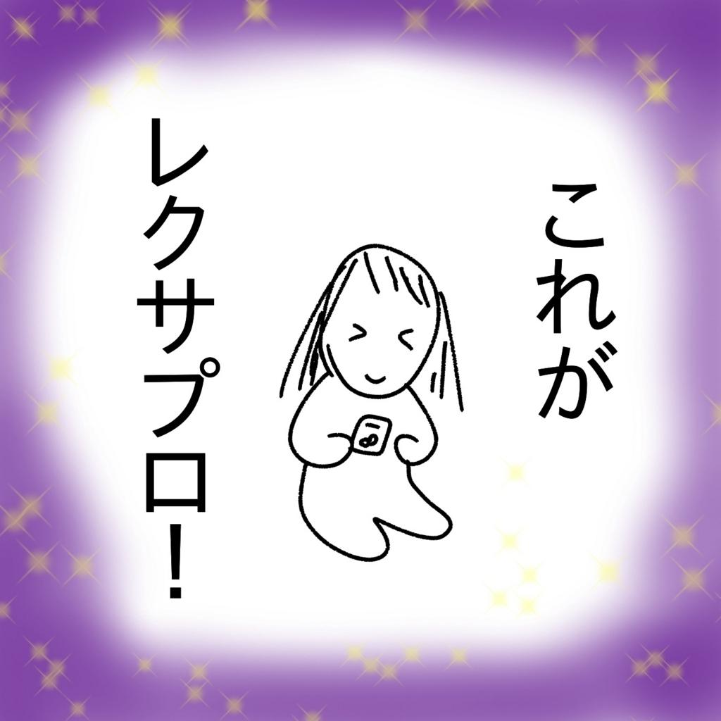 f:id:nonkibuta:20171006181355j:plain