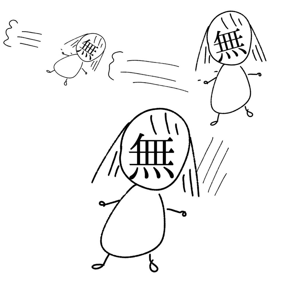 f:id:nonkibuta:20171006181534j:plain