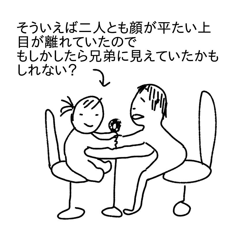 f:id:nonkibuta:20171006191557j:plain