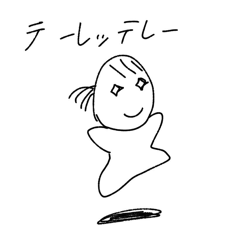 f:id:nonkibuta:20171006192225j:plain