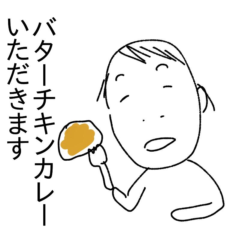 f:id:nonkibuta:20171006193940j:plain