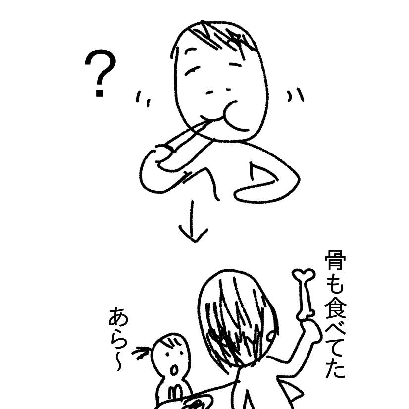 f:id:nonkibuta:20171006194038j:plain