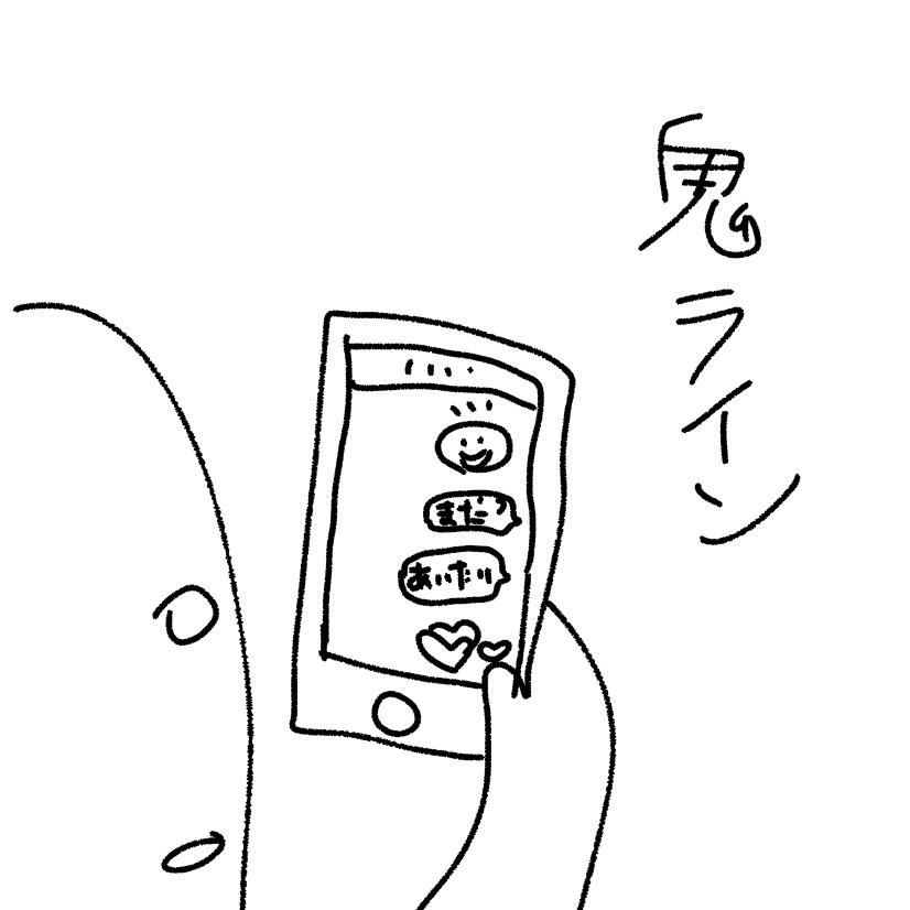f:id:nonkibuta:20171006194404j:plain