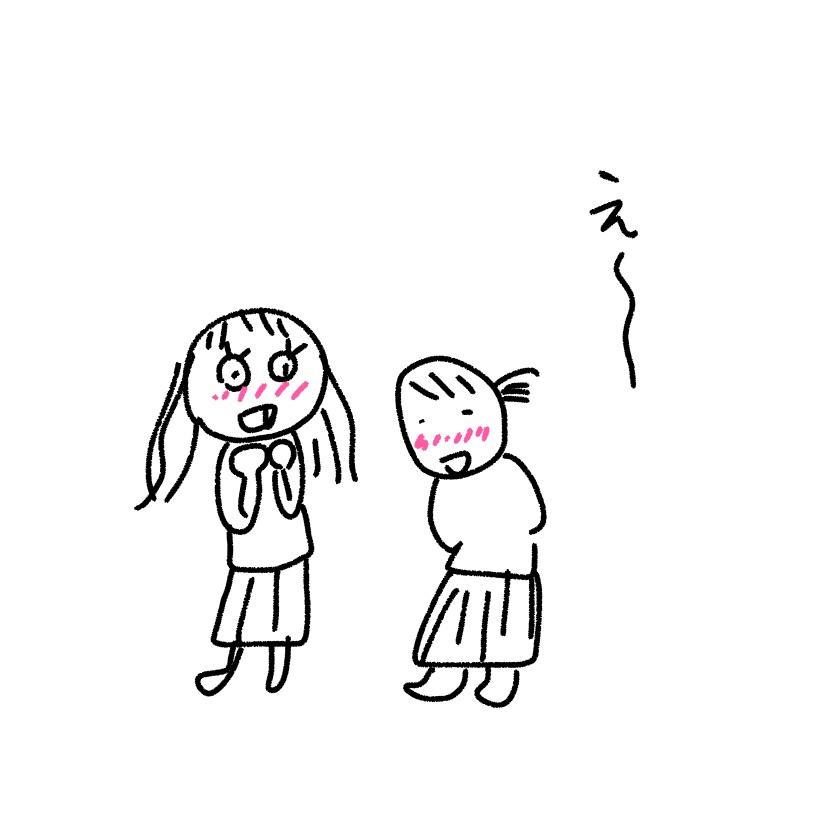 f:id:nonkibuta:20171006194831j:plain