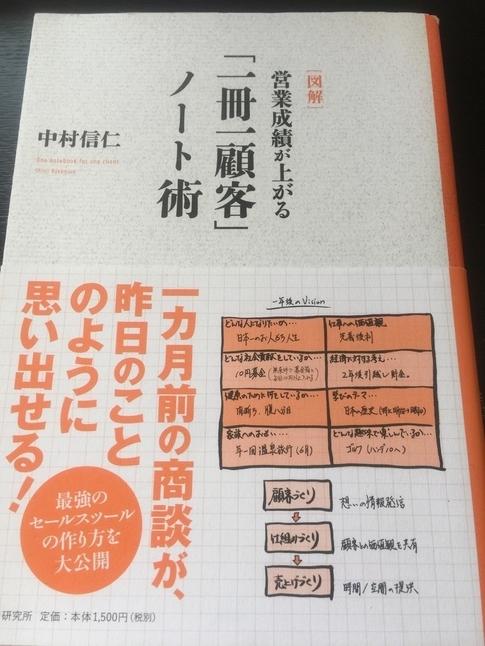 f:id:nonko-h:20210503145950j:plain