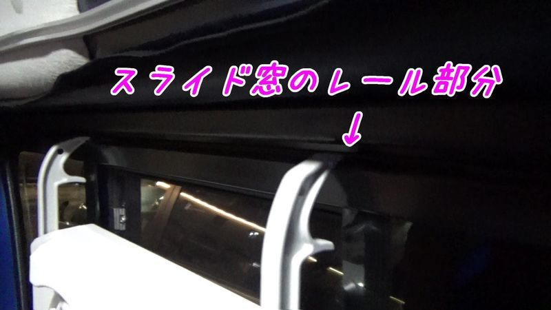 f:id:nonkorokazoku:20190808224146j:plain