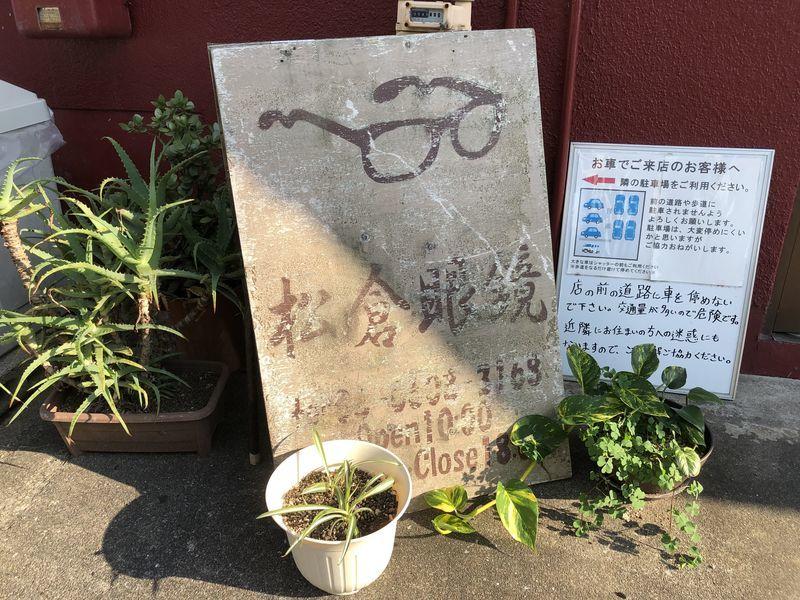 f:id:nonkorokazoku:20190821214400j:plain