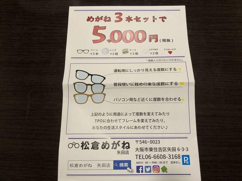 f:id:nonkorokazoku:20190821214455j:plain