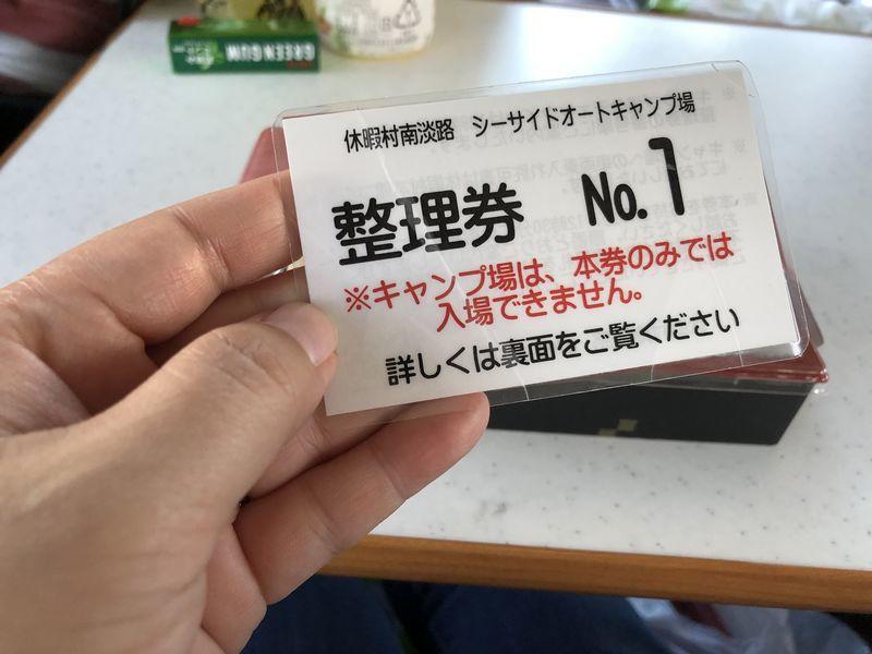 f:id:nonkorokazoku:20190930220928j:plain