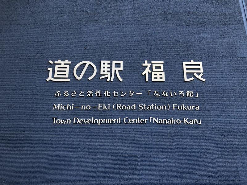 f:id:nonkorokazoku:20191101145328j:plain