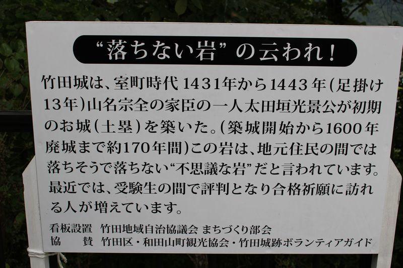 f:id:nonkorokazoku:20191123224936j:plain