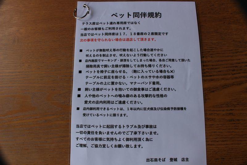 f:id:nonkorokazoku:20200106205751j:plain