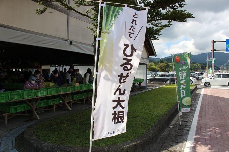 f:id:nonkorokazoku:20210109104043j:plain