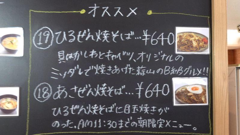 f:id:nonkorokazoku:20210109104107j:plain