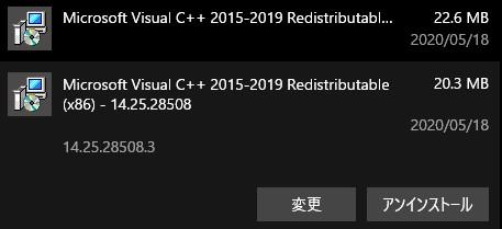 20200518134752