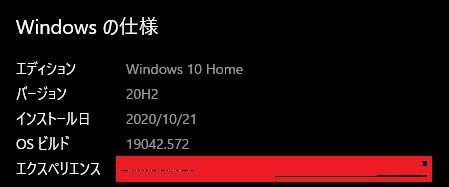 20201021162942