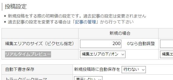 20210513144138