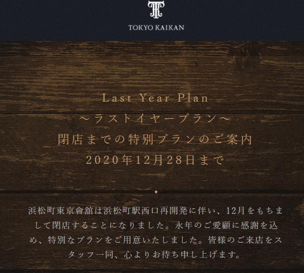 f:id:nonnbiriinaka:20201012104817p:plain