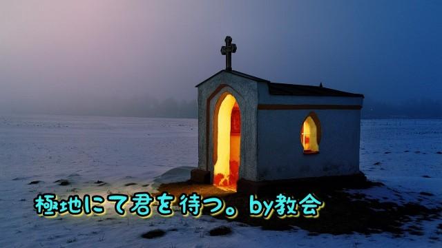 f:id:nonnod:20200718084516j:image