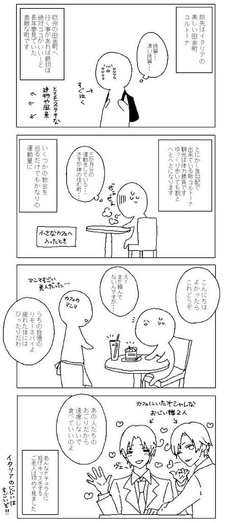 f:id:nonnojoshi:20171111170953j:image