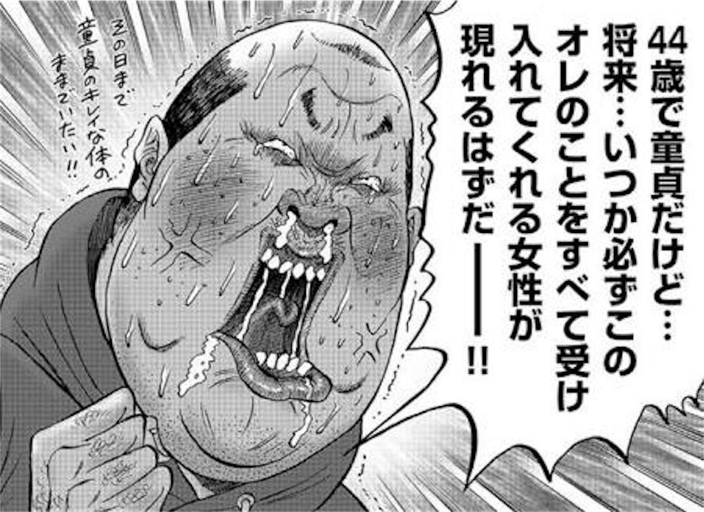 f:id:nonnojoshi:20171128011828j:image