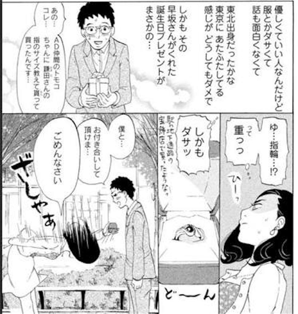 f:id:nonnojoshi:20171215073235j:image