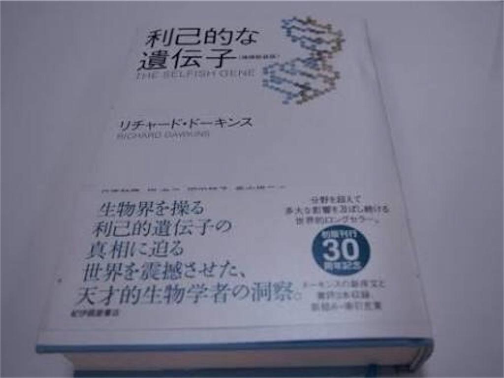 f:id:nonnojoshi:20180125230306j:image