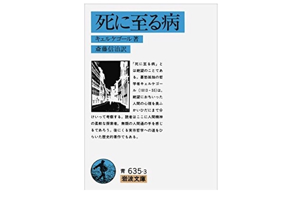 f:id:nonnojoshi:20180205152416j:image