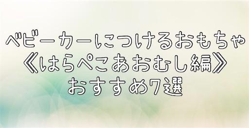 f:id:nonnon_biyori:20200920230950j:image