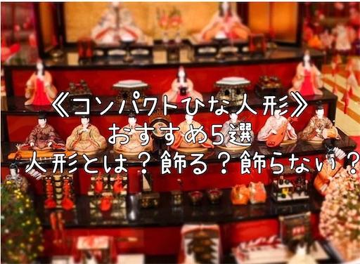 f:id:nonnon_biyori:20201129111034j:image