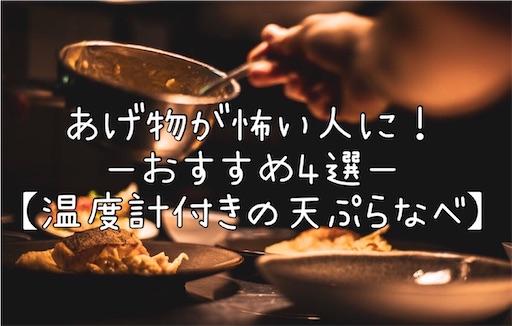 f:id:nonnon_biyori:20201230005046j:image