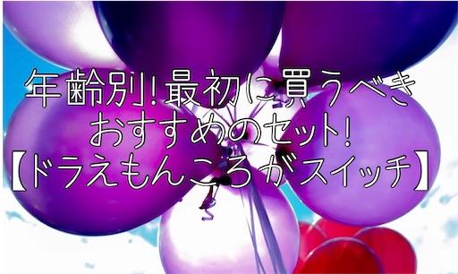f:id:nonnon_biyori:20201231020103j:image