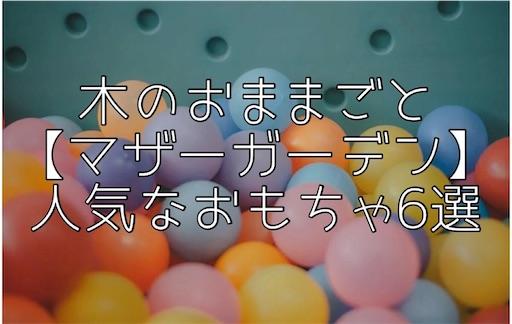 f:id:nonnon_biyori:20210101162443j:image