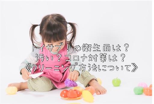 f:id:nonnon_biyori:20210314153700j:image