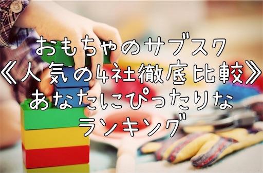 f:id:nonnon_biyori:20210316234546j:image
