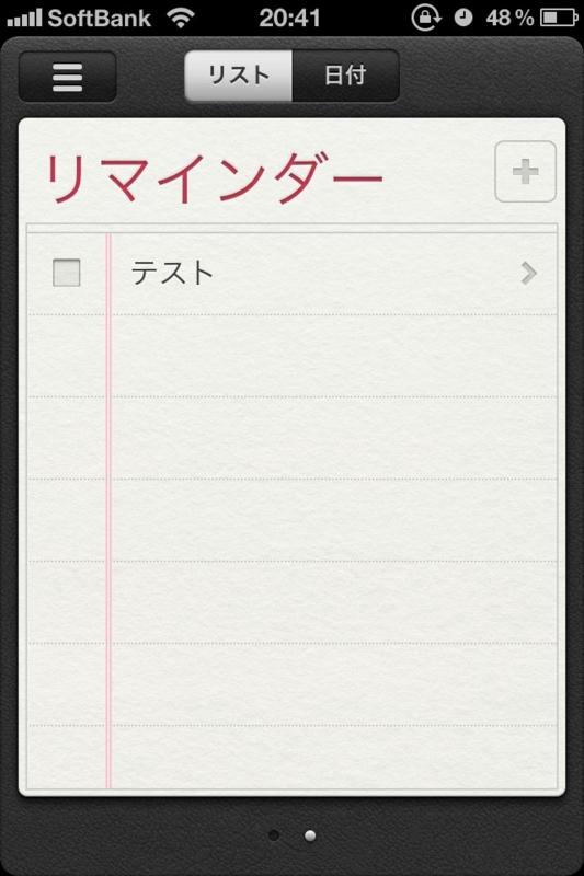 f:id:nonokoo:20111221205219j:image:w320