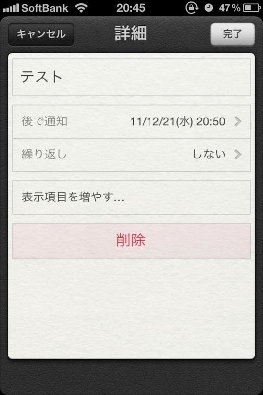f:id:nonokoo:20111221205358j:image:w320