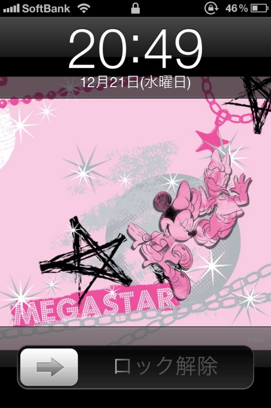 f:id:nonokoo:20111221210111j:image:w320