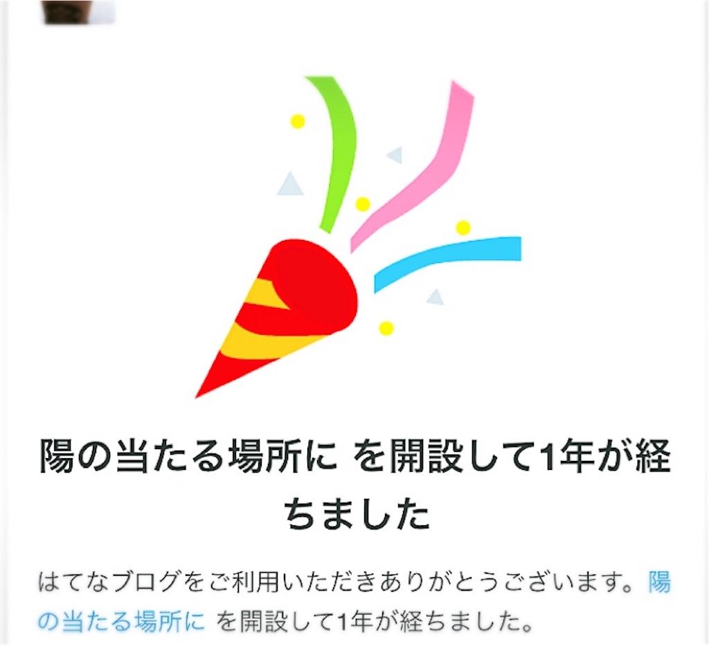 f:id:nonori22:20170330193117j:image