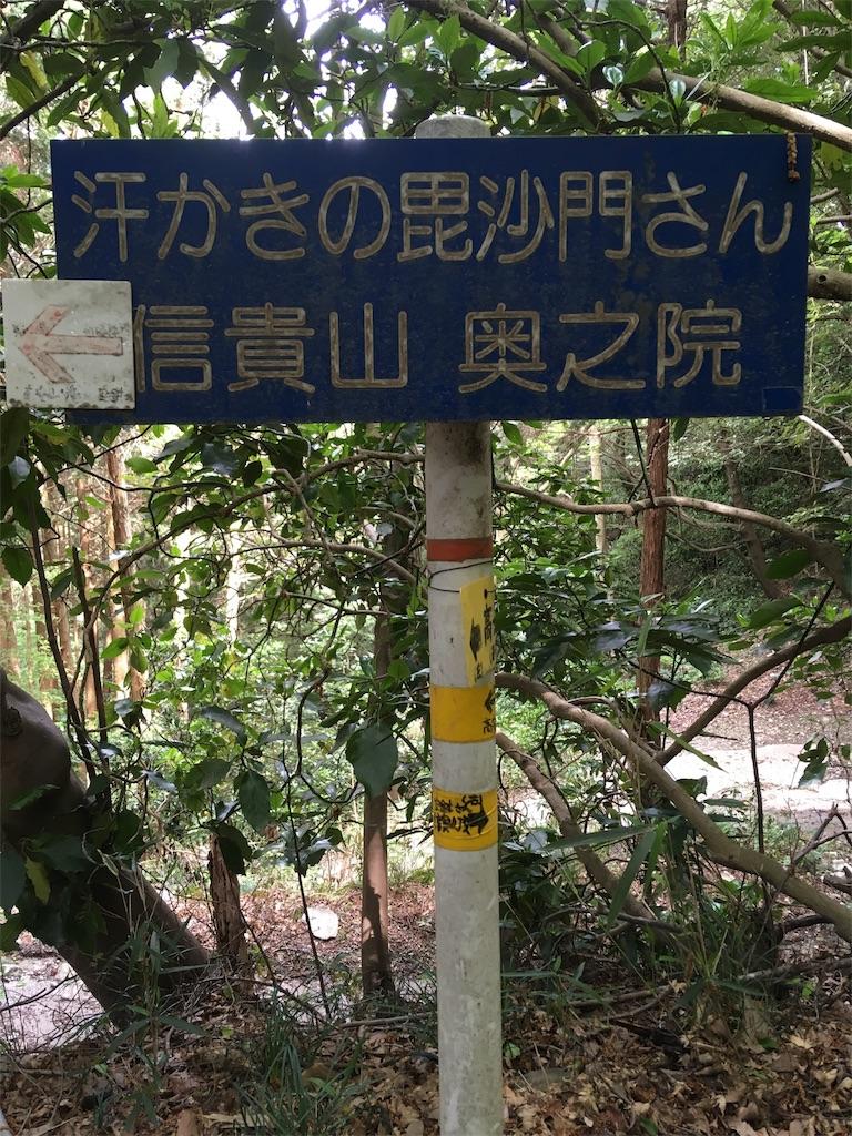 f:id:nonoriaki:20180508194601j:image