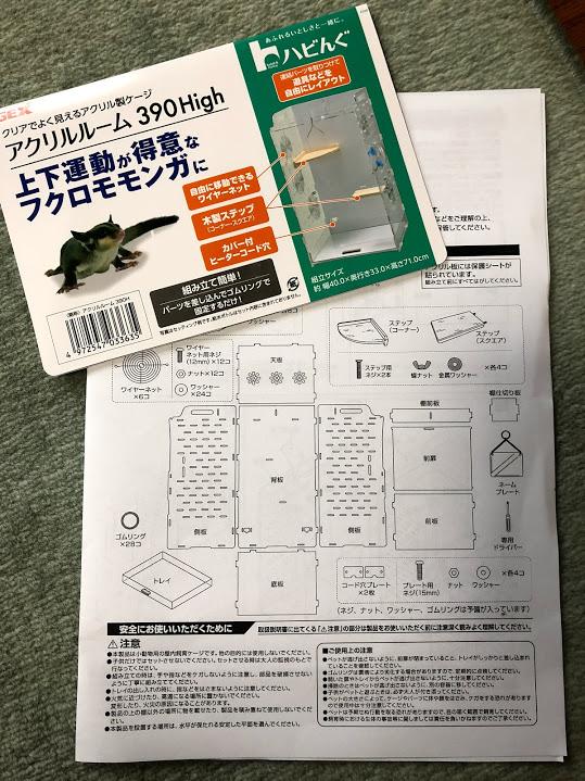 f:id:nonosuki:20180719165741j:plain
