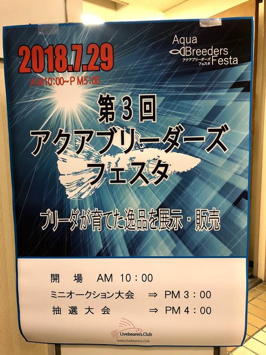 f:id:nonosuki:20180729133426j:plain