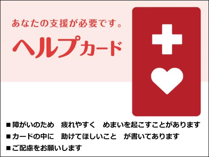 f:id:nonosuki:20180824161219j:plain