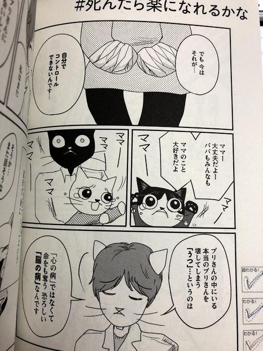 f:id:nonosuki:20180825220009j:plain