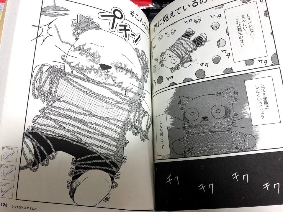 f:id:nonosuki:20180825221015j:plain